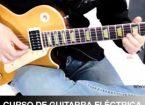 legato-en-la-guitarra